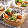 【お弁当まとめ】11月9日から13日のお弁当の画像