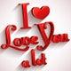 《恋愛ポエム、ポエム画 動画【心】のブログ》 噂の恋愛ポエム 愛してるの『あ』 ととF