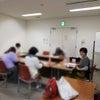 心を緩めに来ませんか?!〜11/15心屋塾オープンカウンセリング熊本の画像