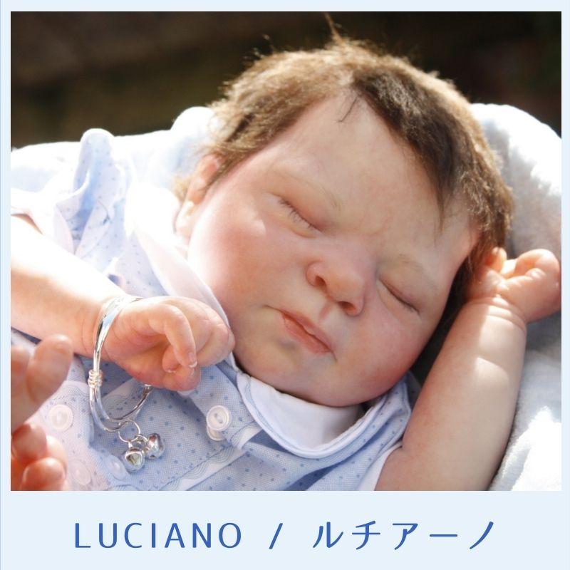 ルチアーノ