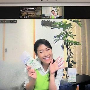 【理事日記】古堅式メソッドが台湾上陸!オンライン講演会の画像