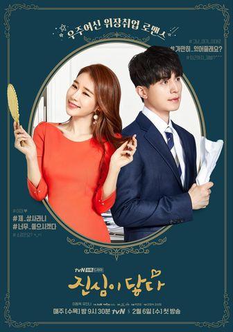 これから 始まる 韓国 ドラマ 韓国の部屋:いまから見られる韓国ドラマ(地上波・BS)