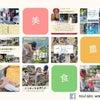 農labo SDGs学び場プロジェクトの画像