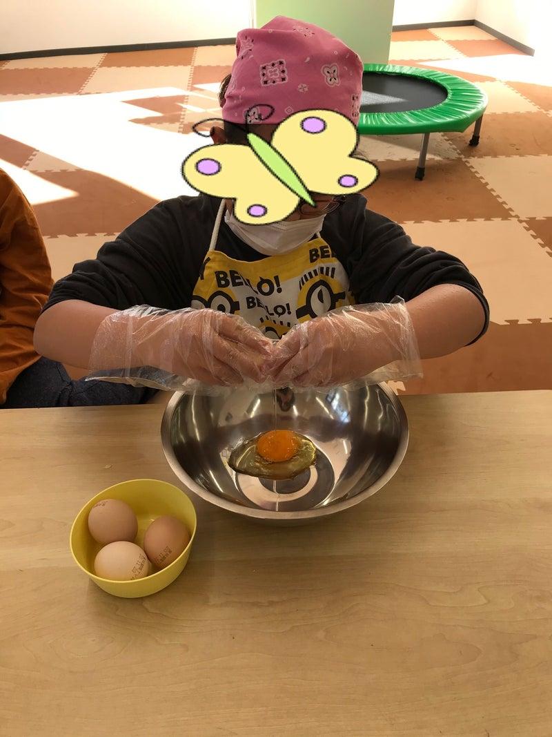 o1080144014851056104 - 2020/11/14*toiro藤沢