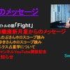 11月15日蠍座新月「ファイト〜」の画像