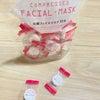 お気に入りの化粧水でパックを☆100均の圧縮フェイスマスク♪の画像