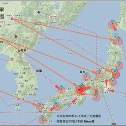 画像 ★日本の防衛力強化の話をすると日本人が反対する この国は異常 の記事より 7つ目