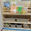 【使いやすい!】絵本、おもちゃ収納棚の画像