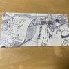 懐メロ チンドン演奏会の画像