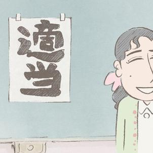 【謎】 新規読者登録の画像