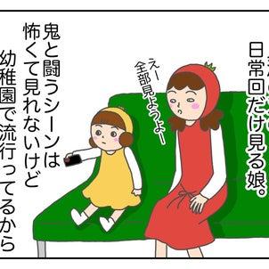 鬼滅の刃。5歳の娘がコスプレしたい!の画像