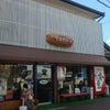 滋賀のソールフードサラダパンを買いに行ってみた。の画像