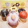 【ミスド】話題のポケモンコラボを100円以下でGET☆の画像