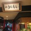 鎌倉まで 蟹食べに行こう~♫の画像