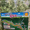 瀬戸川渓谷散策から大野ヶ原の新月の星空の感動で。。。の画像