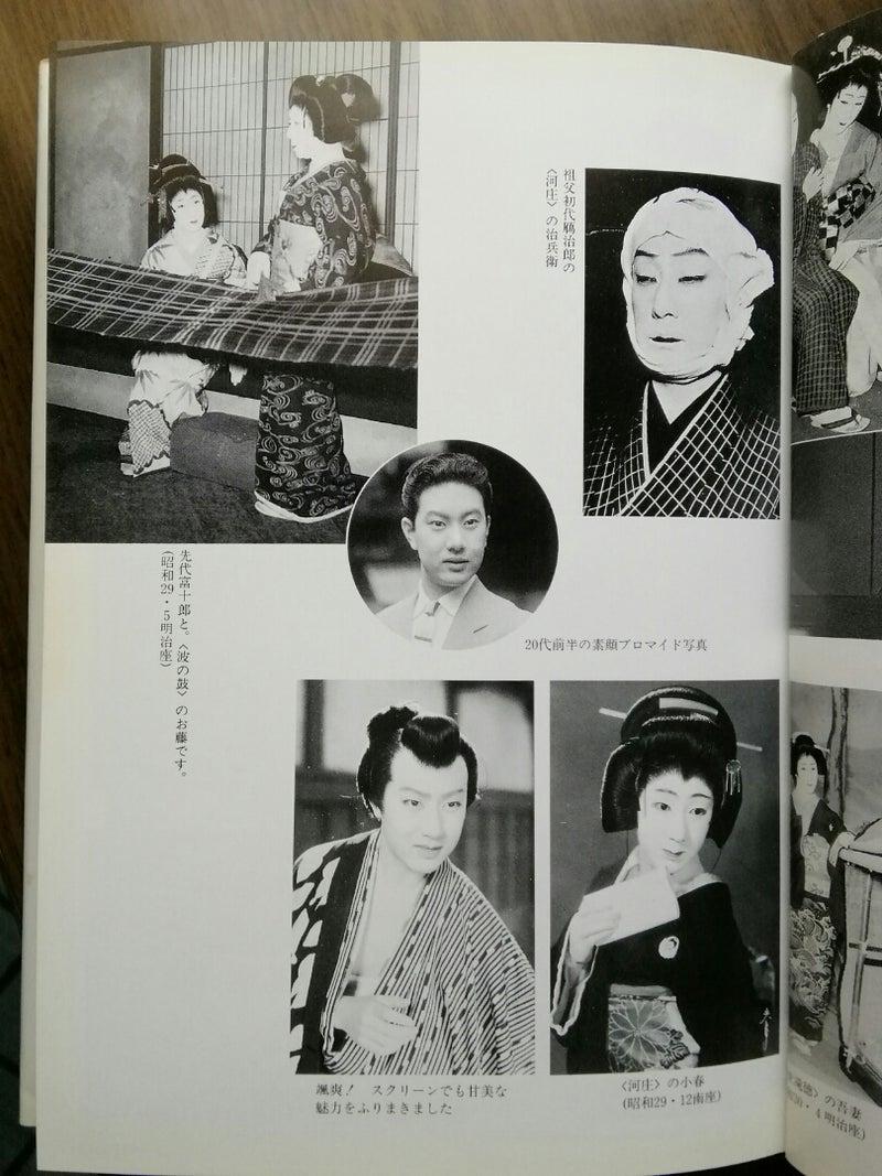 藤十郎 坂田