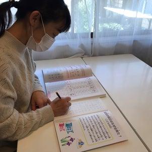 日曜書道クラス 実用ペン習字のコースもできました!の画像