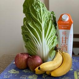 画像 白菜は生ジュースにもあう の記事より 1つ目
