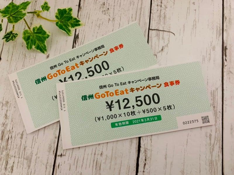 https://stat.ameba.jp/user_images/20201116/18/mintberryjam/b6/73/j/o1080081014852137895.jpg?caw=800