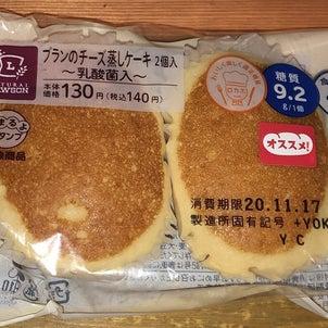 ブランのチーズ蒸しケーキ2個入~乳酸菌入~(ローソン)の画像
