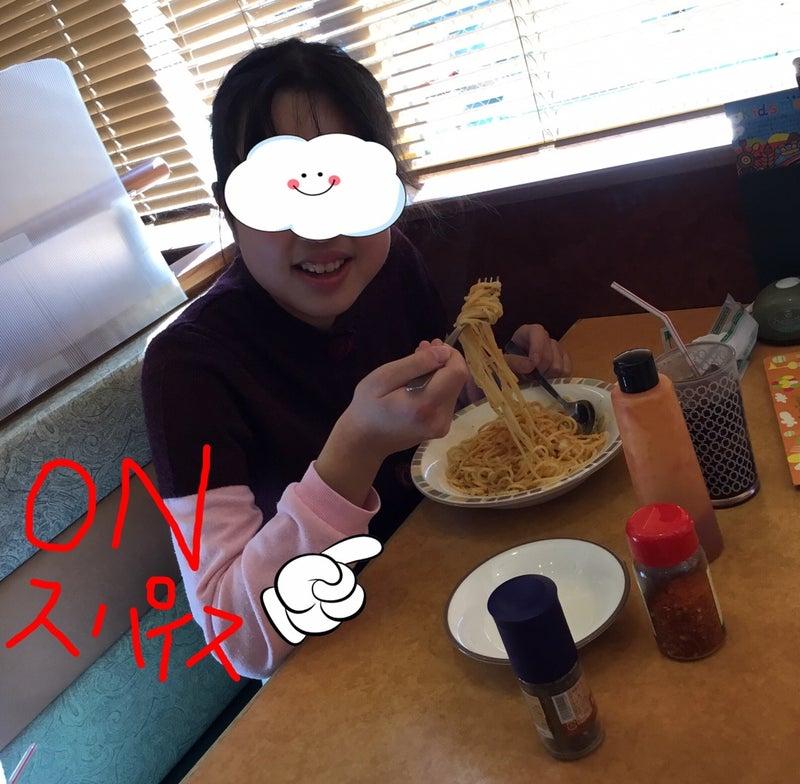 o1080105814852192972 - ♪11月14日(土)♪toiro戸塚