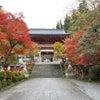 ⛩京都 鞍馬寺〜新地球に行きましょう♪〜の画像