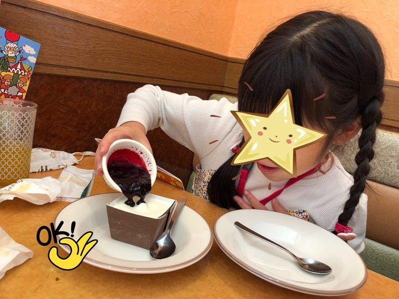 o1080081014852469929 - ♪11月14日(土)♪toiro戸塚