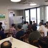 大阪都構想学習会の画像