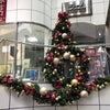 ジェムビルのクリスマス電飾、北と南の画像