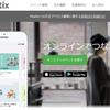 【重要なお知らせ】Peatixへの不正アクセス事象に関するお詫びとお知らせ:第1報の画像