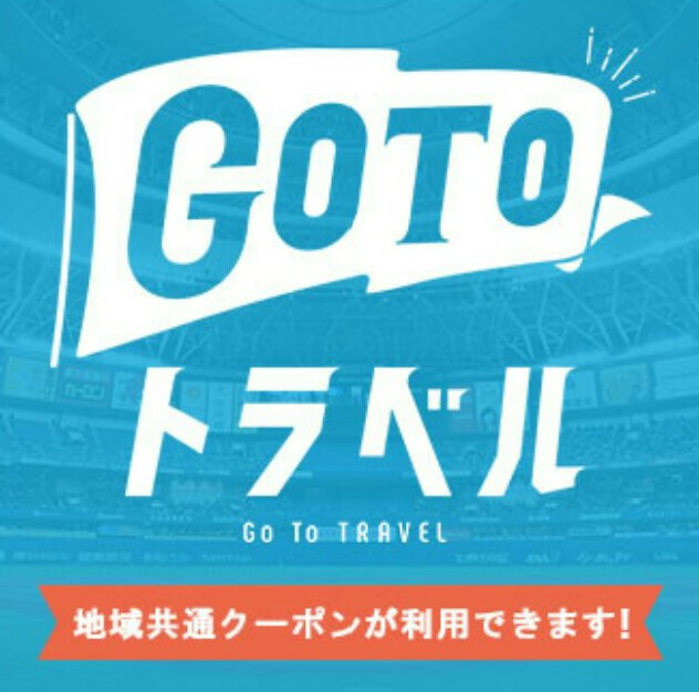 Go to eat 広島