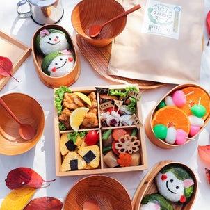 近くの公園へお弁当持ってピクニックへの画像