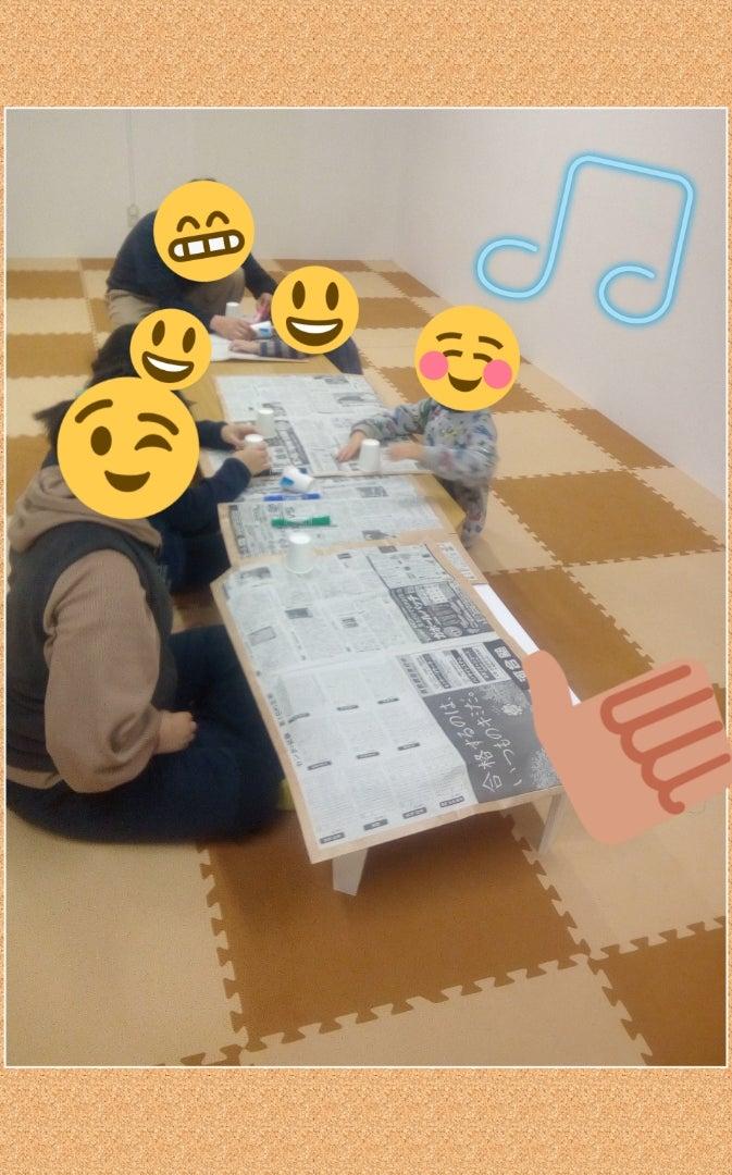 o0673108014853000907 - 11月16日(月)☆toiro根岸☆