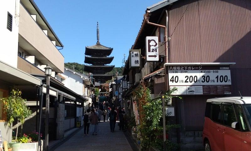 旅 京都 ぶらり