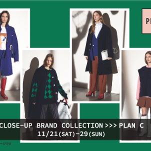 堺髙島屋店  PLAN C コレクションのご案内の画像
