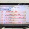 やる気スイッチ〜千葉県・障がい者・就職・求人〜の画像