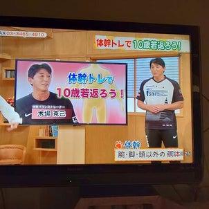 体幹トレーニング/今治・東予・愛媛のマッサージ・整体・エステ・パーソナルトレーニングはG-salの画像