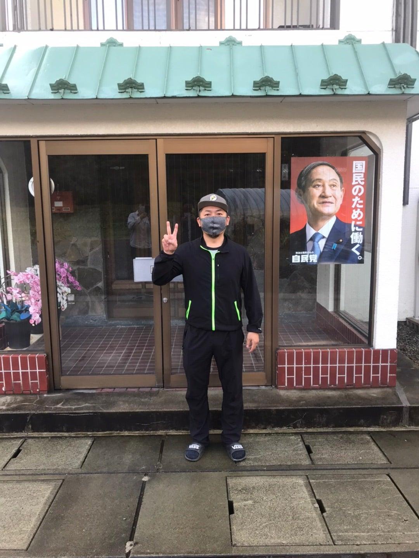 総理 実家 菅