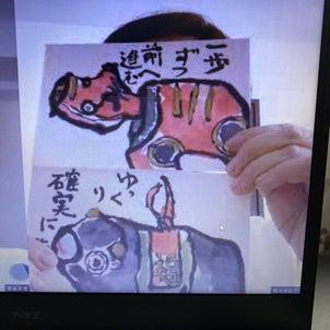 LINEで「お寺で絵手紙」の画像