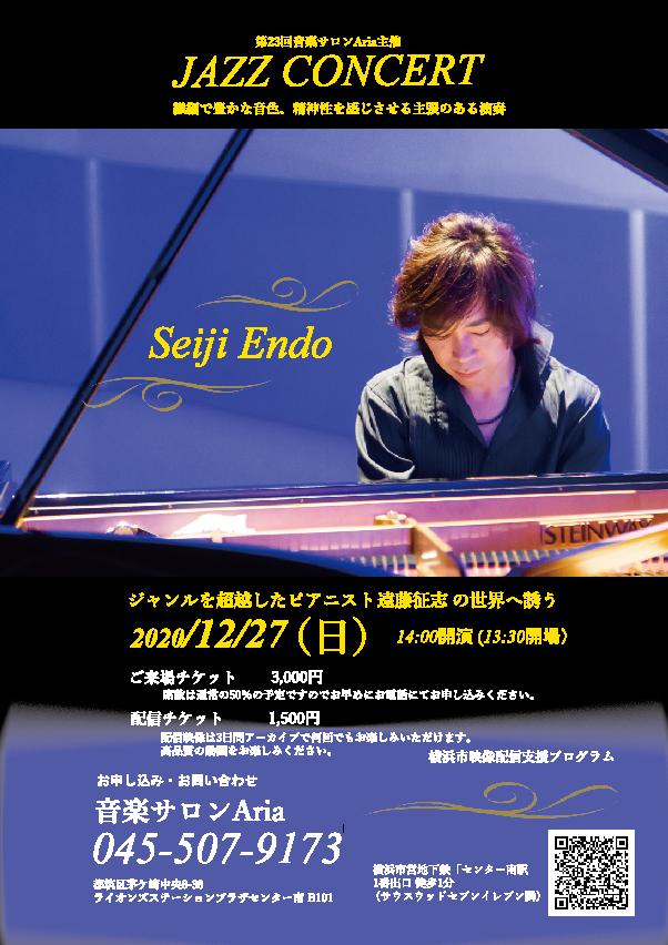https://stat.ameba.jp/user_images/20201119/09/seijiendo9/e5/5b/p/o0602085214853465621.png
