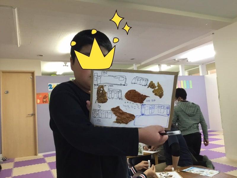 o1080081014853509584 - ♪11月17日(火)♪toiro戸塚