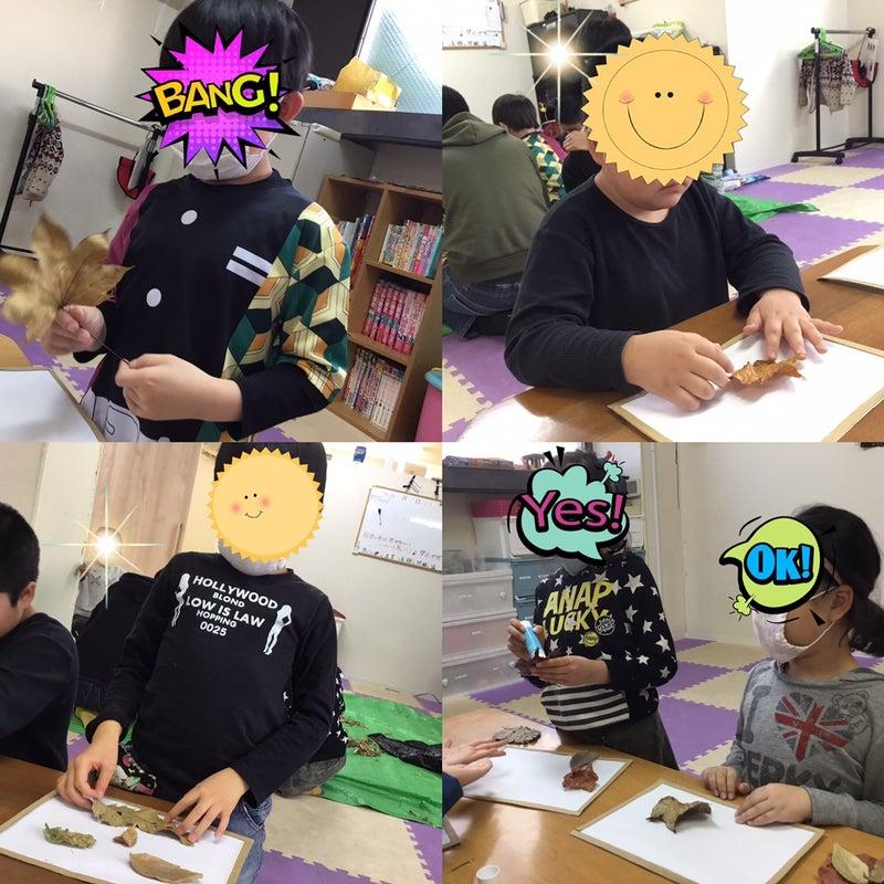 o1080108014853509576 - ♪11月17日(火)♪toiro戸塚