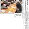 将棋の日幼稚園指導の画像