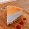 イチゴミルクチーズケーキの画像