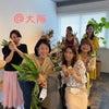 日本ホームパーティー協会様 ホームパーティー検定講師の画像