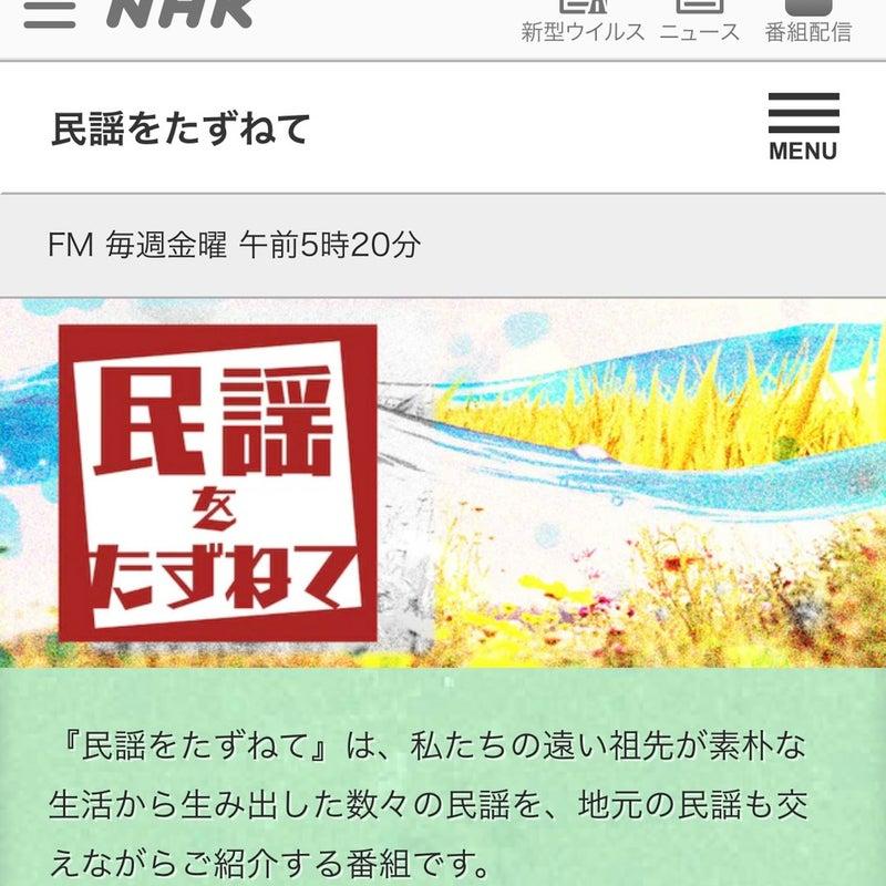 の 予定 Nhk 歌謡 今週 スクランブル
