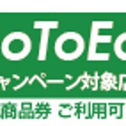 画像 ★プレミアム付食事券 Go To Eat キャンペーン Tokyo 明日11/20金 スタート‼ の記事より 2つ目