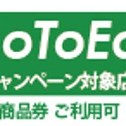 画像 ★プレミアム付食事券 Go To Eat キャンペーン Tokyo 明日11/20金 スタート‼ の記事より 3つ目