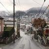 小樽で坂巡りをしてみませんかpart3の画像