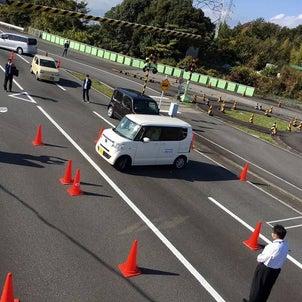運転が上手になっても事故を起こすかもしれないの画像